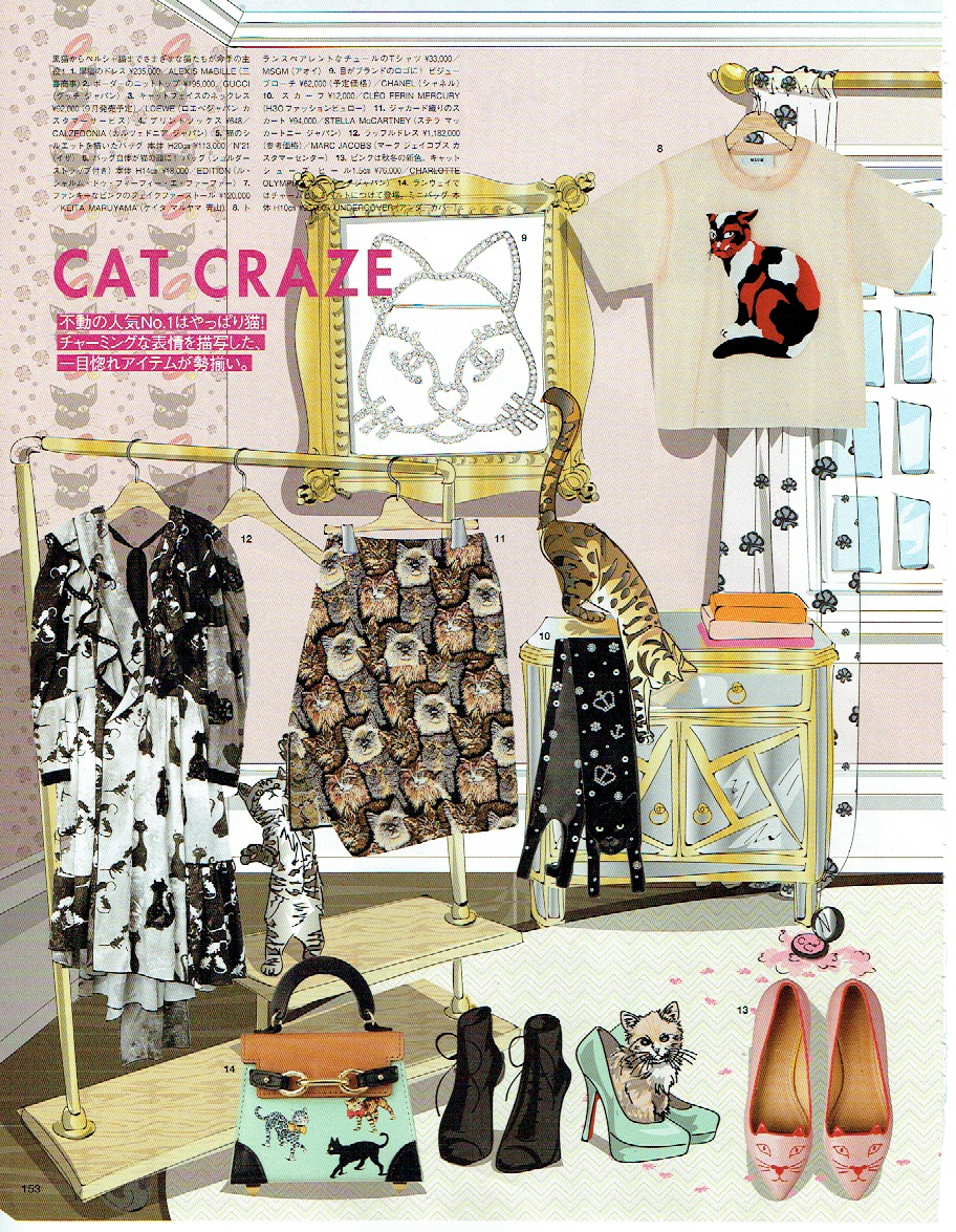 Small Pearly King Cat Silk Scarf as seen in Vogue Japan