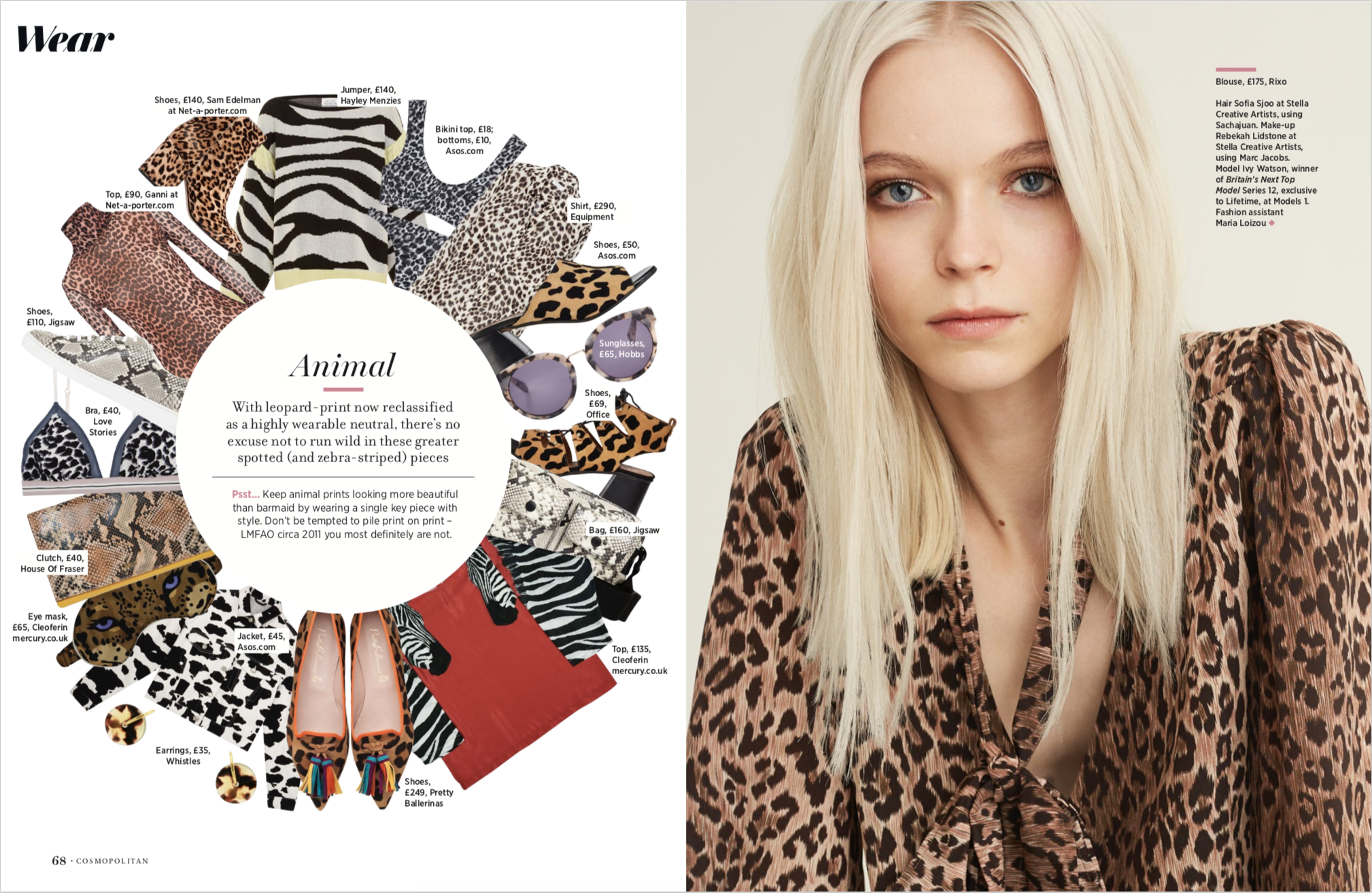 Jaguar Print Eye Mask as seen in Cosmopolitan Magazine - Cleo Ferin Mercury - Ivy Watson - Animal Print.png