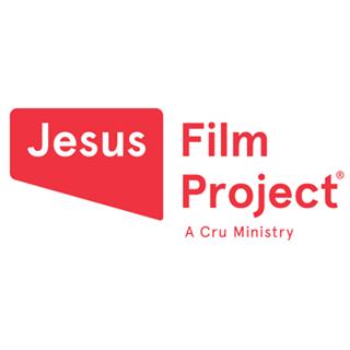 The Jesus Film Project
