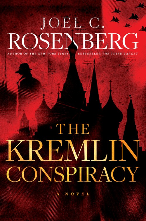 Kremlin Conspiracy.jpg