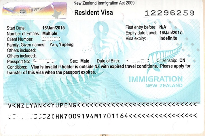Granted Visa Sticker_YuPeng YAN copy.jpg