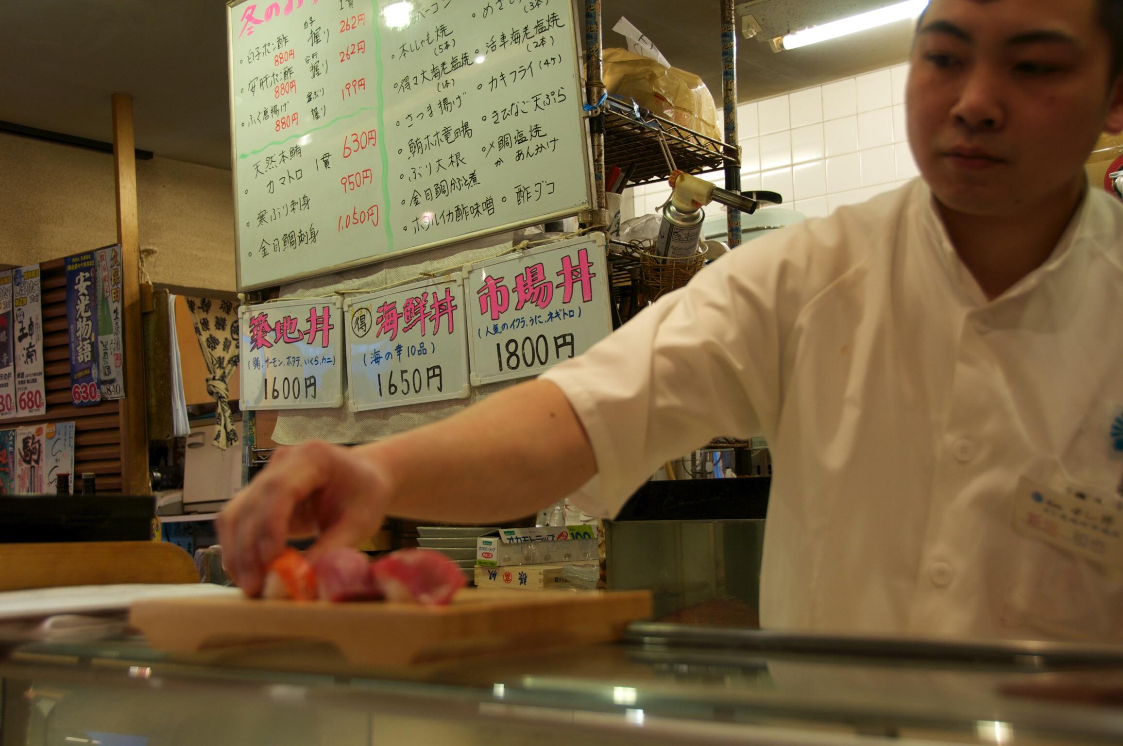 Tsukiji Sushi Chef, Tokyo