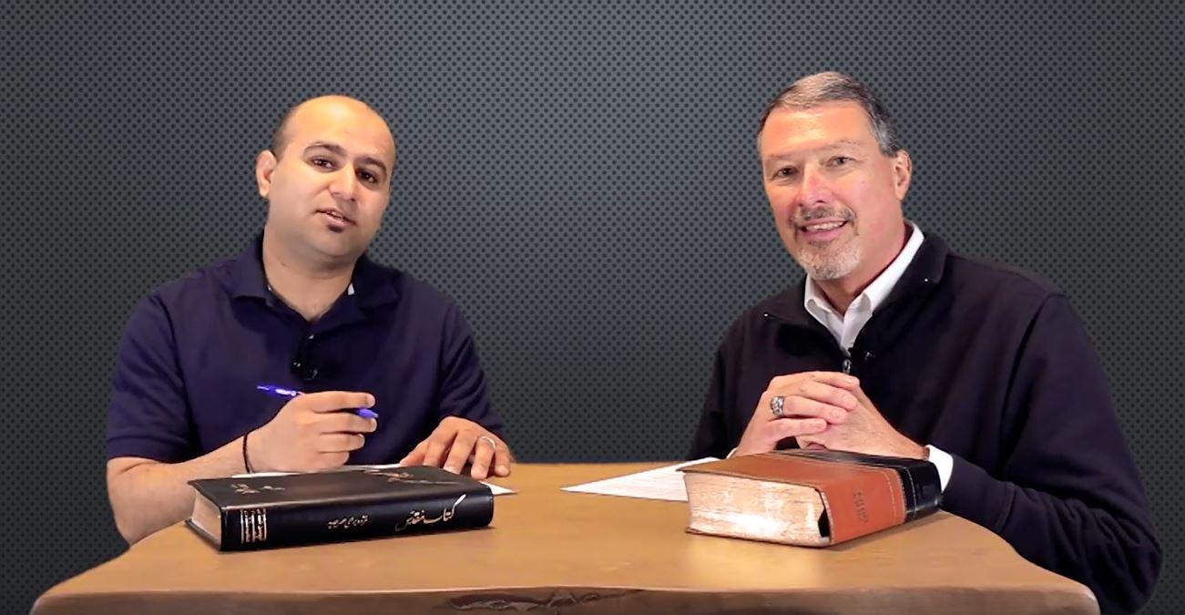 Discipleship Videos - Teaching Videos in English and Farsi