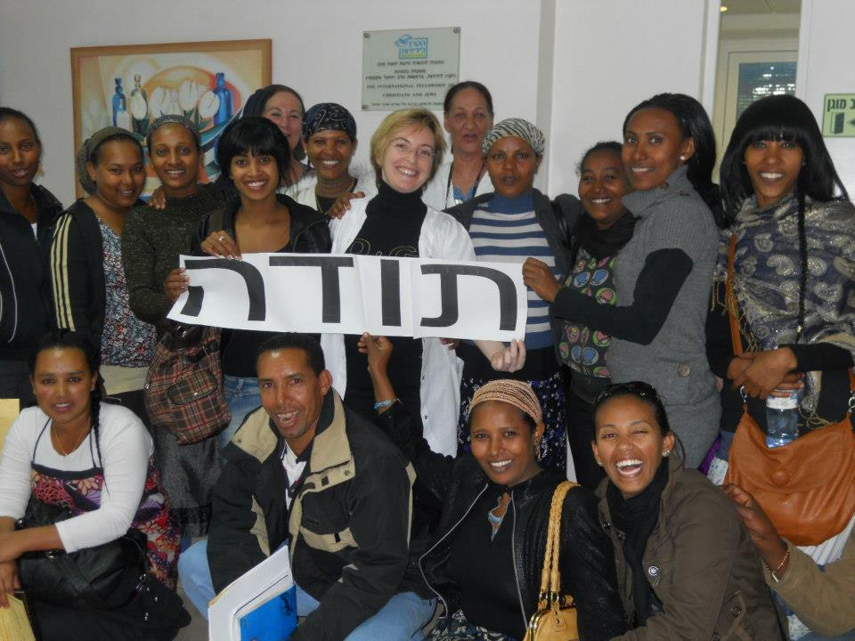 Aiding Economic and Racial Equality in Israel for Ethiopian Jews