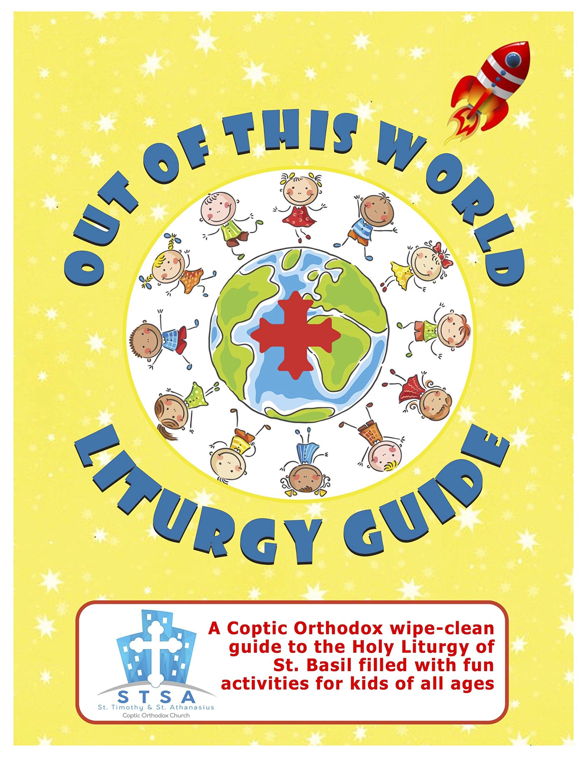 liturgy guide.jpg