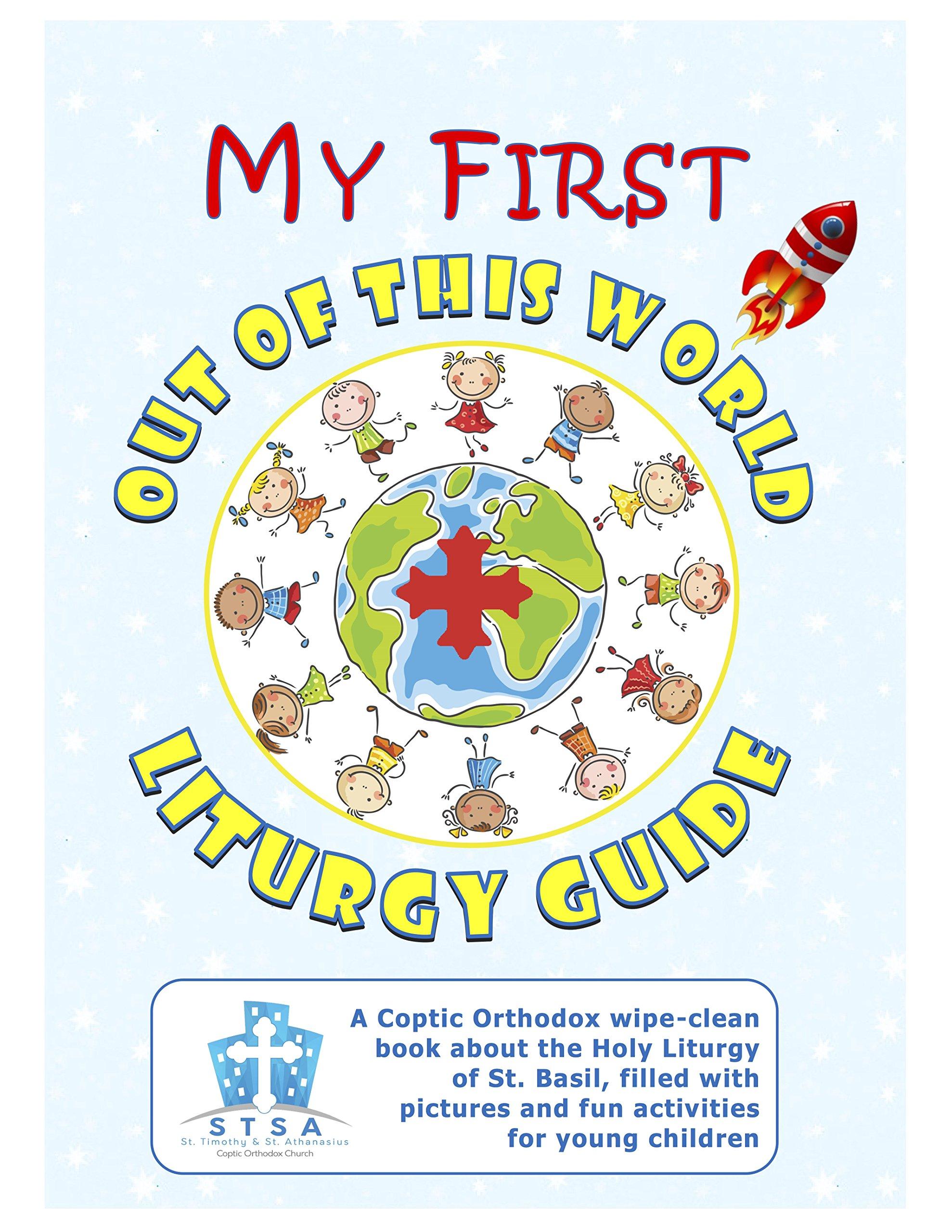 liturgy guide - my first.jpg