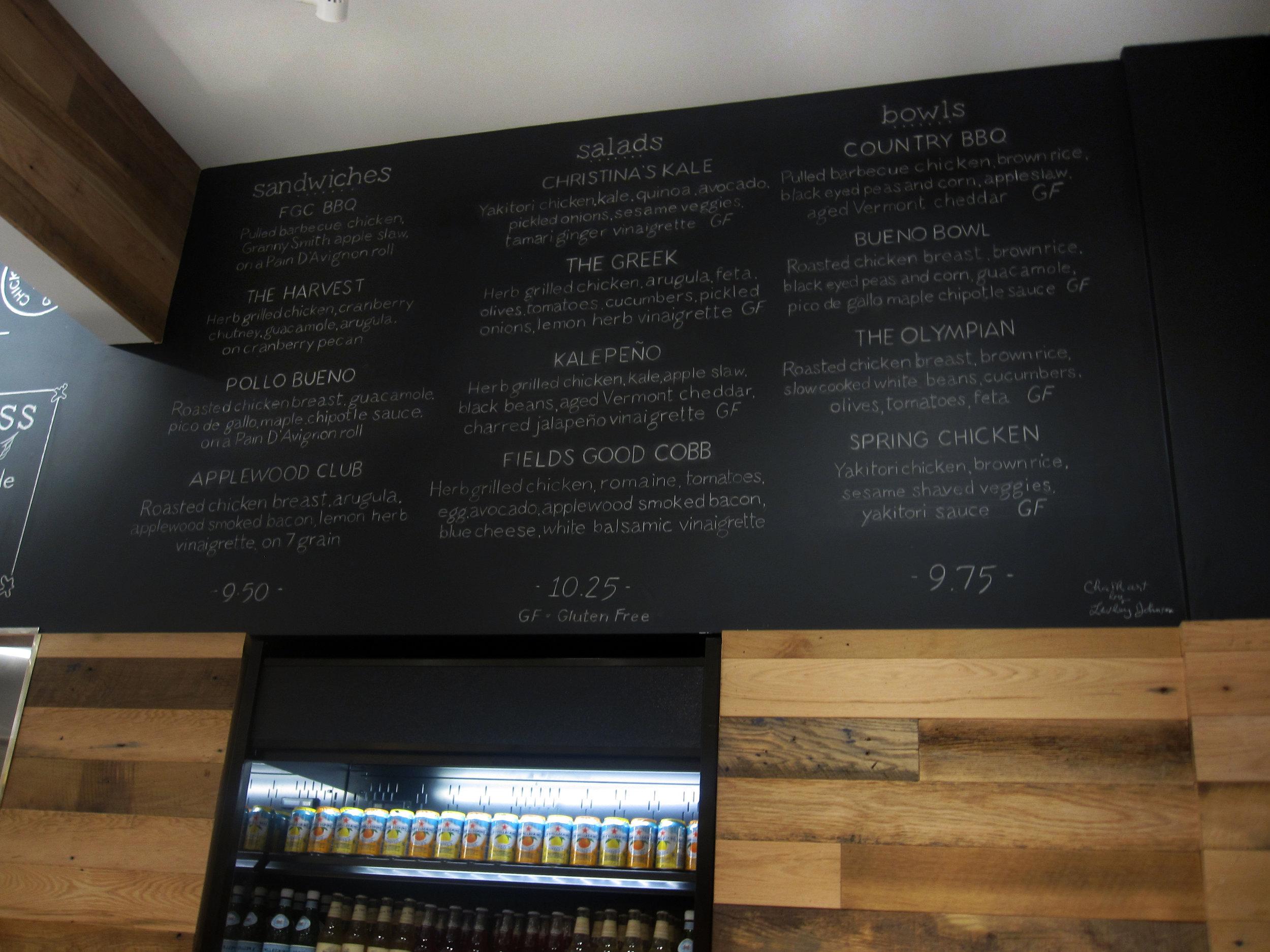 menu_byme_2.jpg