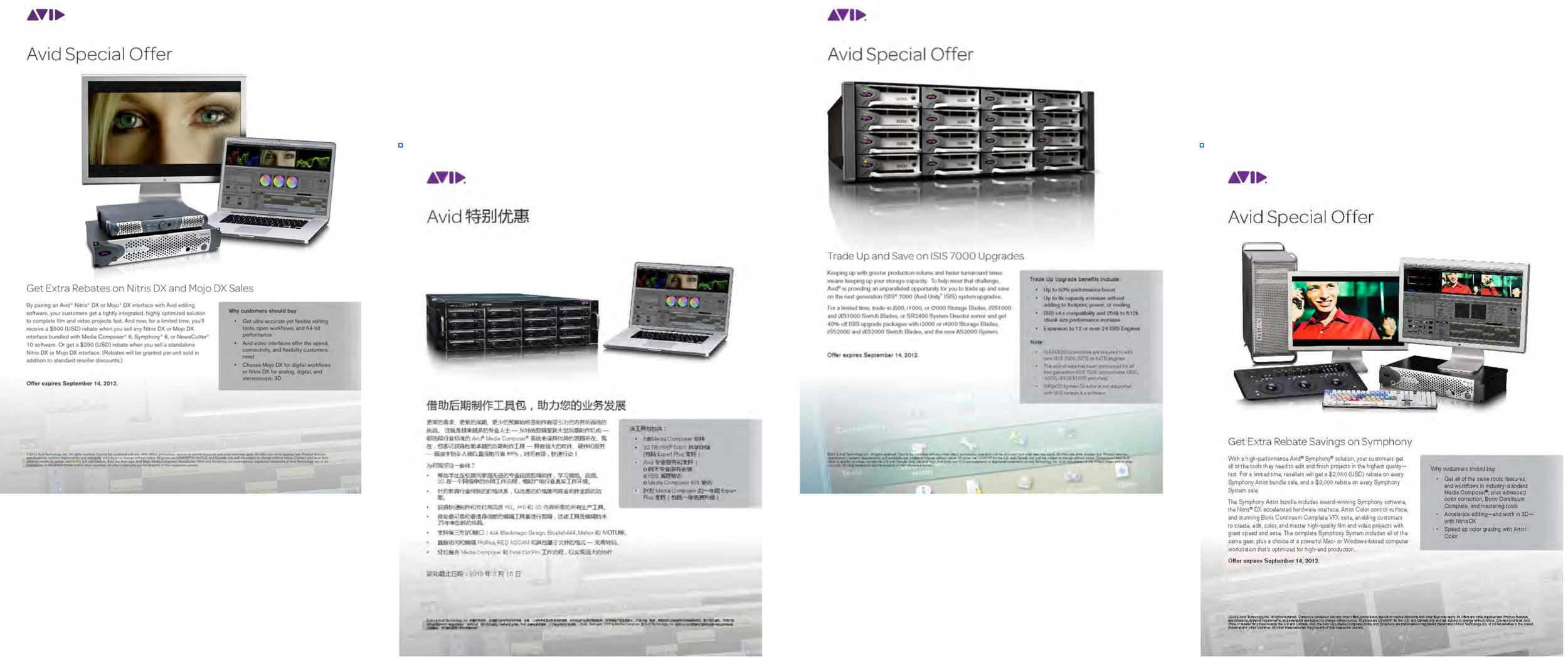 Avid Tech Sales