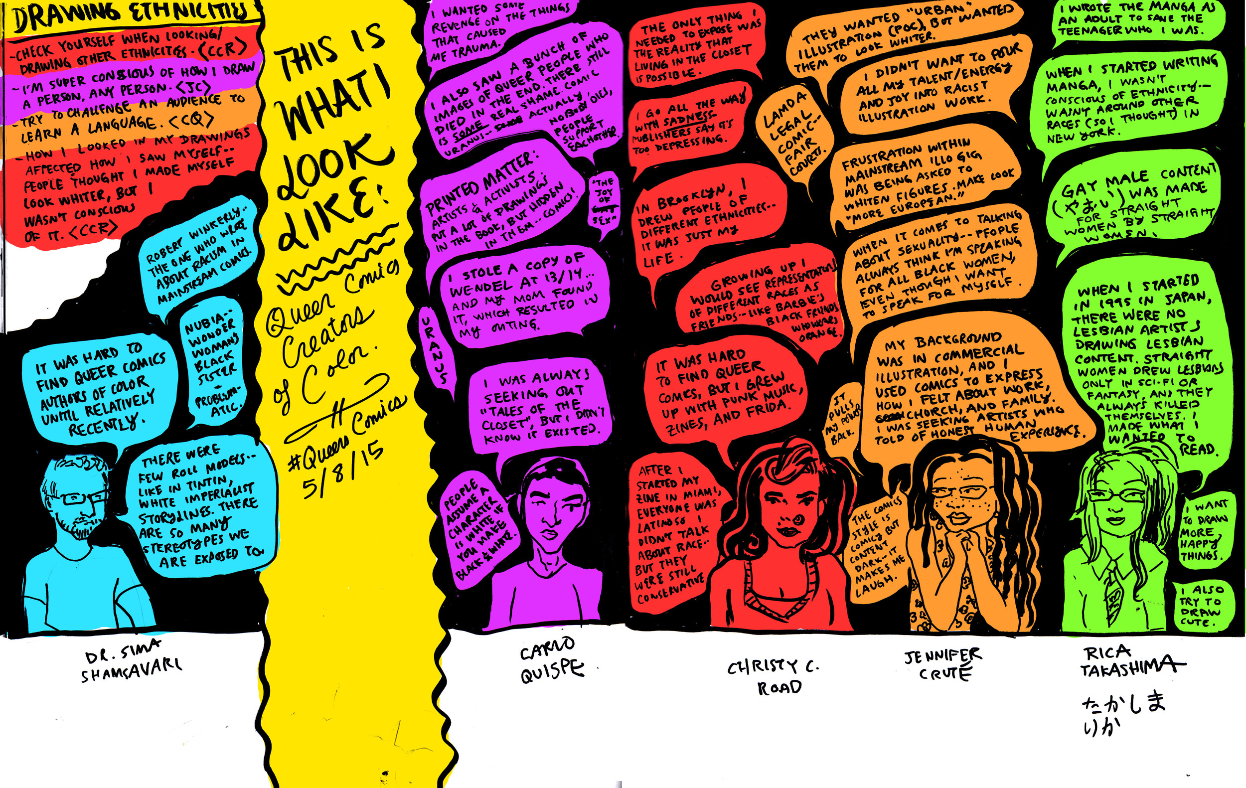 Panel: This is what I look like -- queer cartoonists of color
