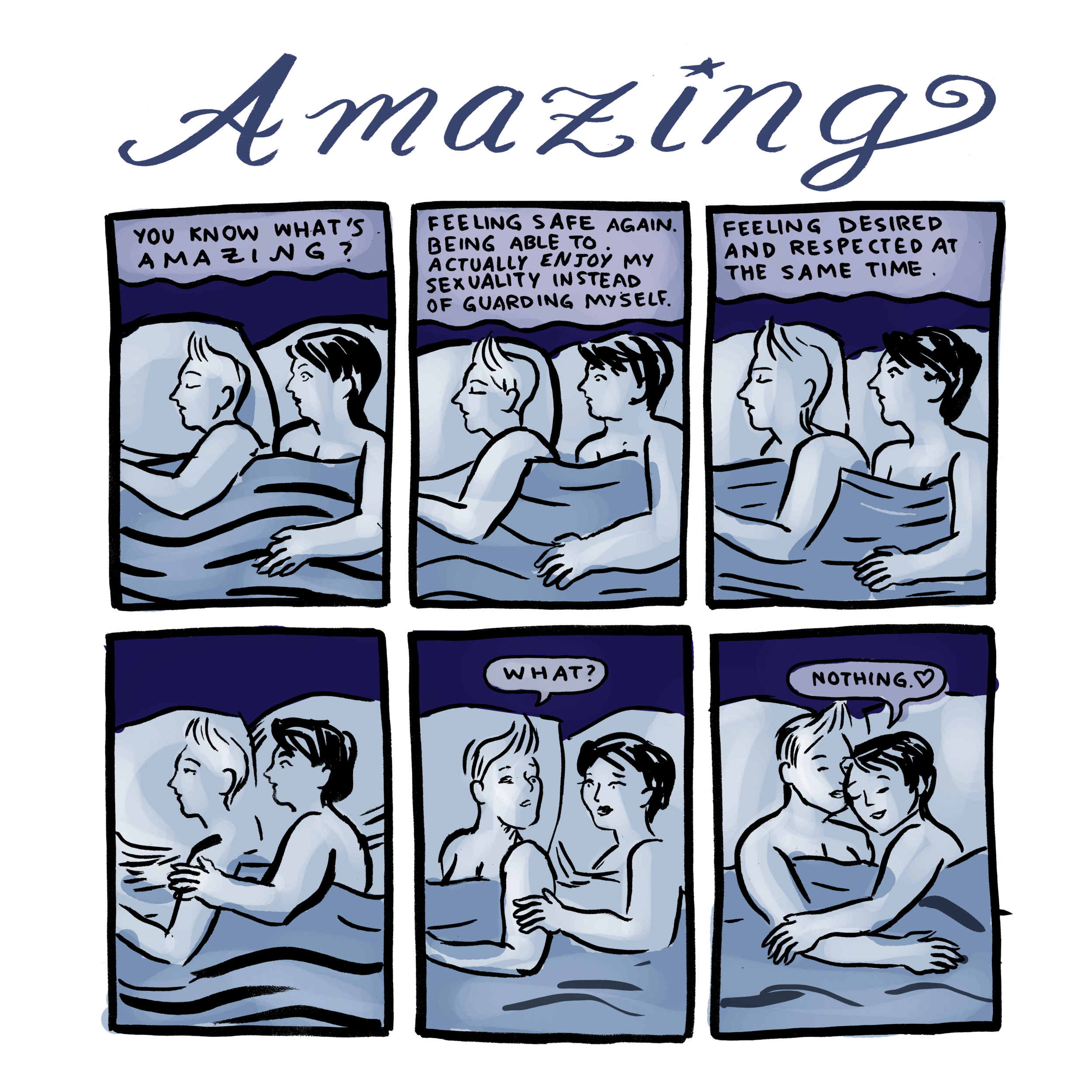 171015_amazing.png