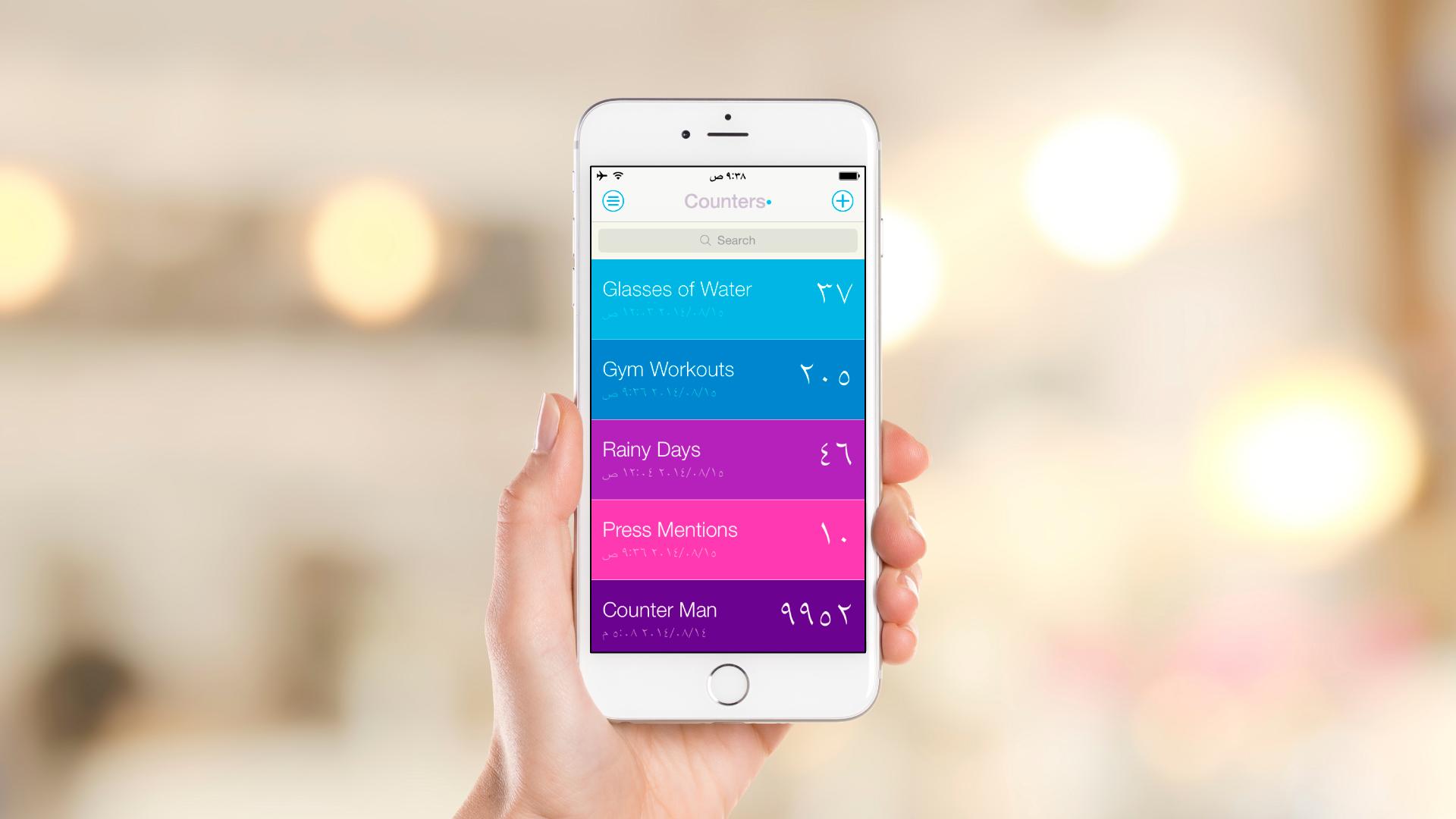 iOS App – Counters List