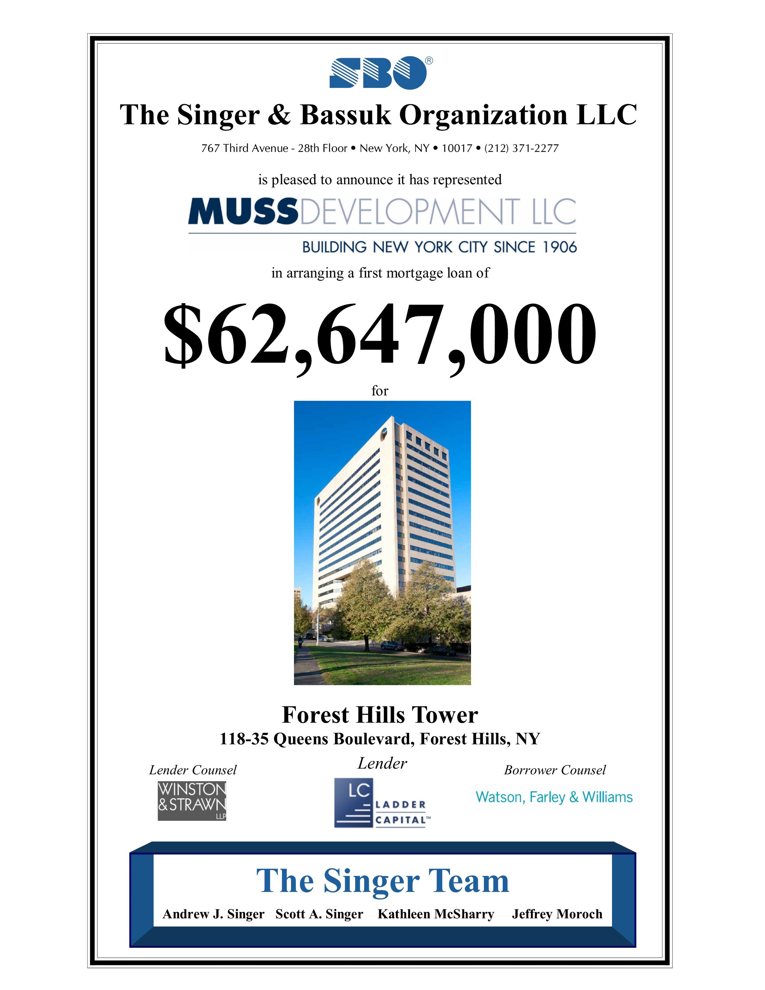 Forest Hills Tower - lucite 2 (website).jpg