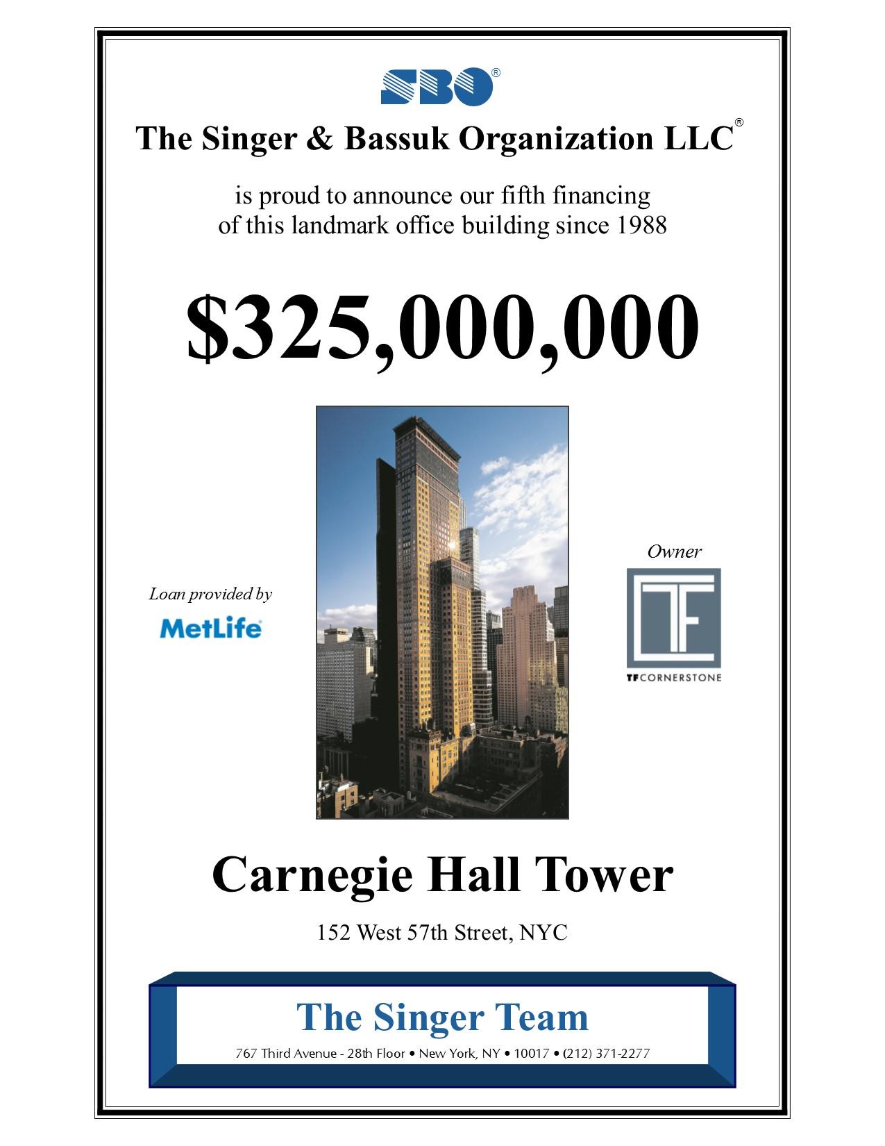 Carnegie Hall Tower 2017v5.jpg