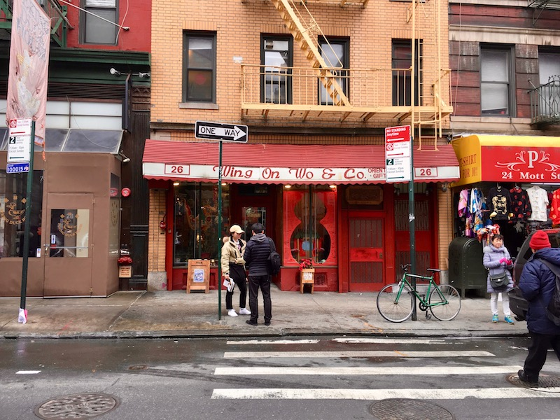Exploring Chinatown -- Wing On Wo & Co Storefront
