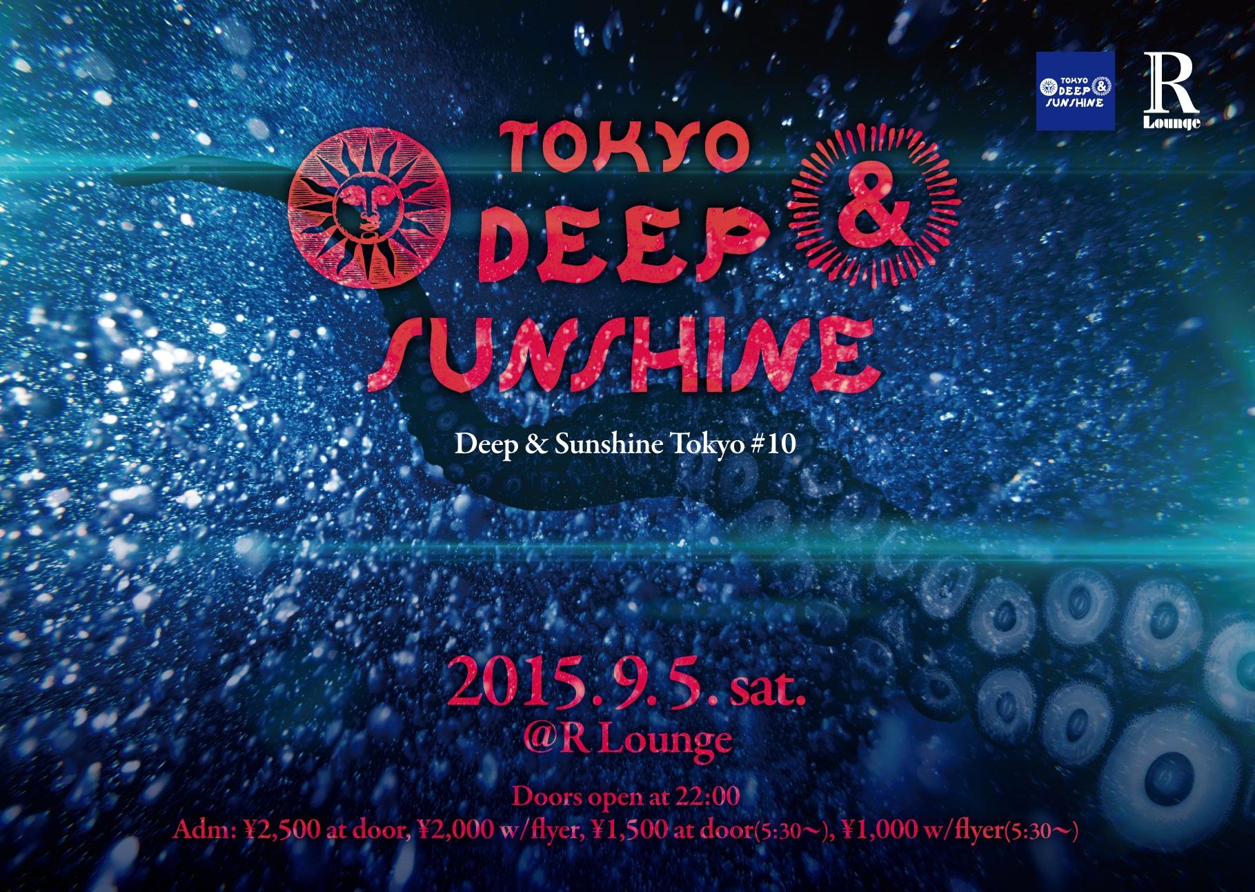 トンボなし表deepsunshine201509_f04.jpg