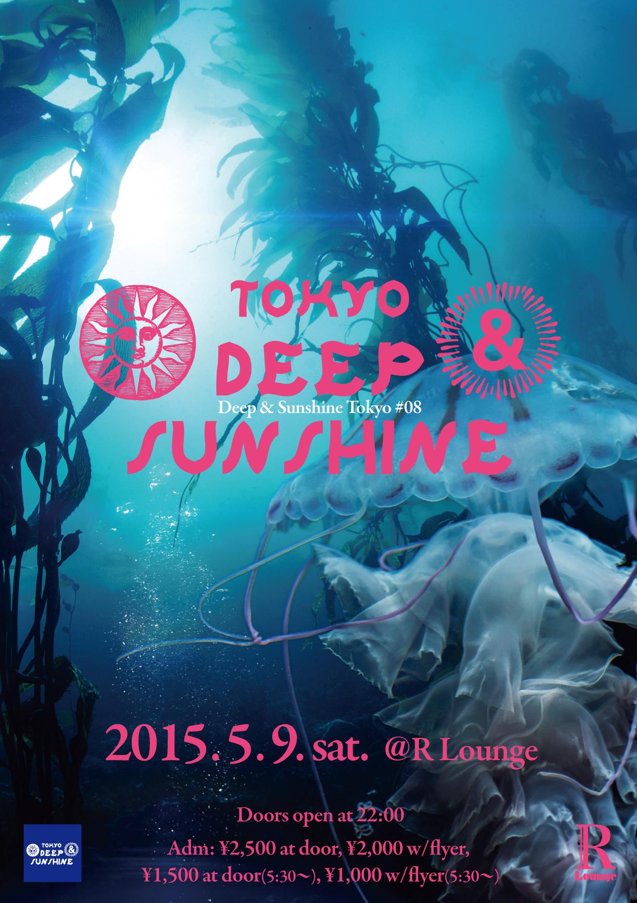 とんぼナシdeep&sinshine201505_f.jpg
