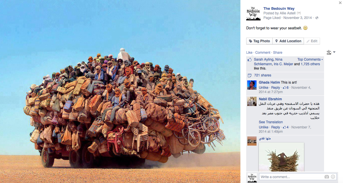 The Bedouin Way Facebook Page