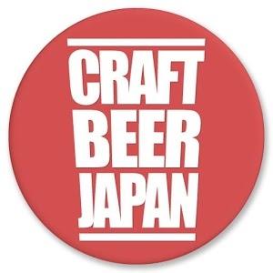 japan app.jpg