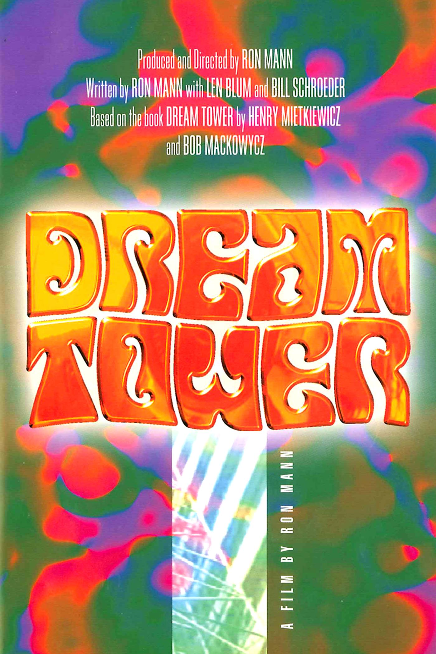 DreamTower.jpg