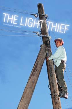 LightThief.jpg