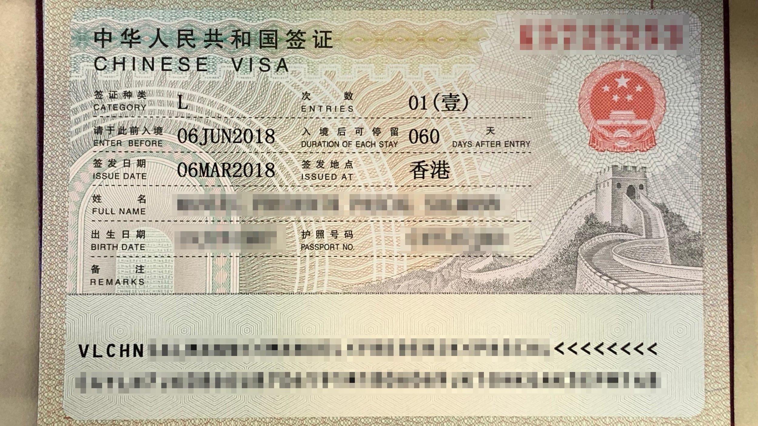 So sieht das Visum für China aus