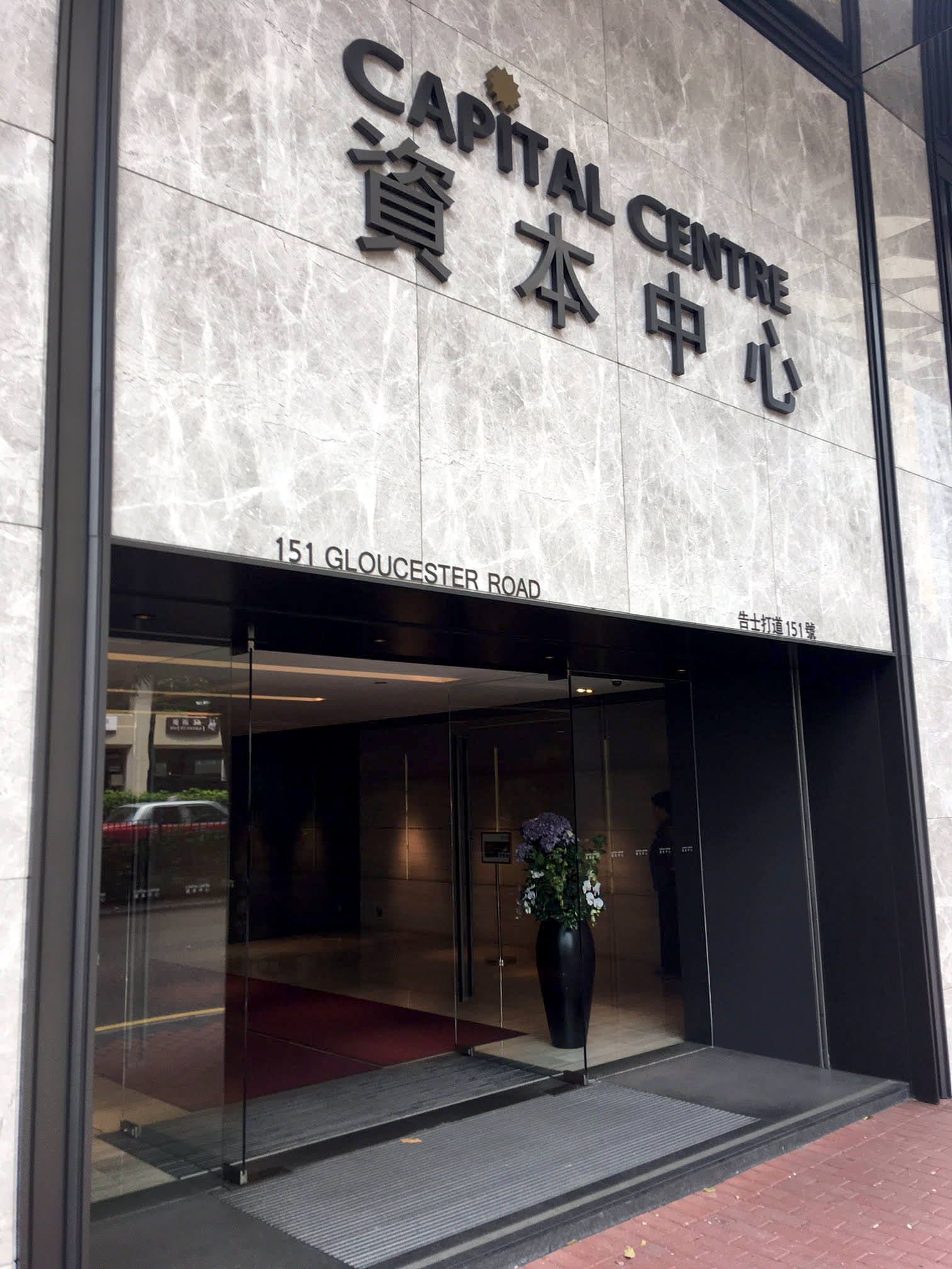 Der Eingang des Gebäudes (Foto von Manuel Luckey)