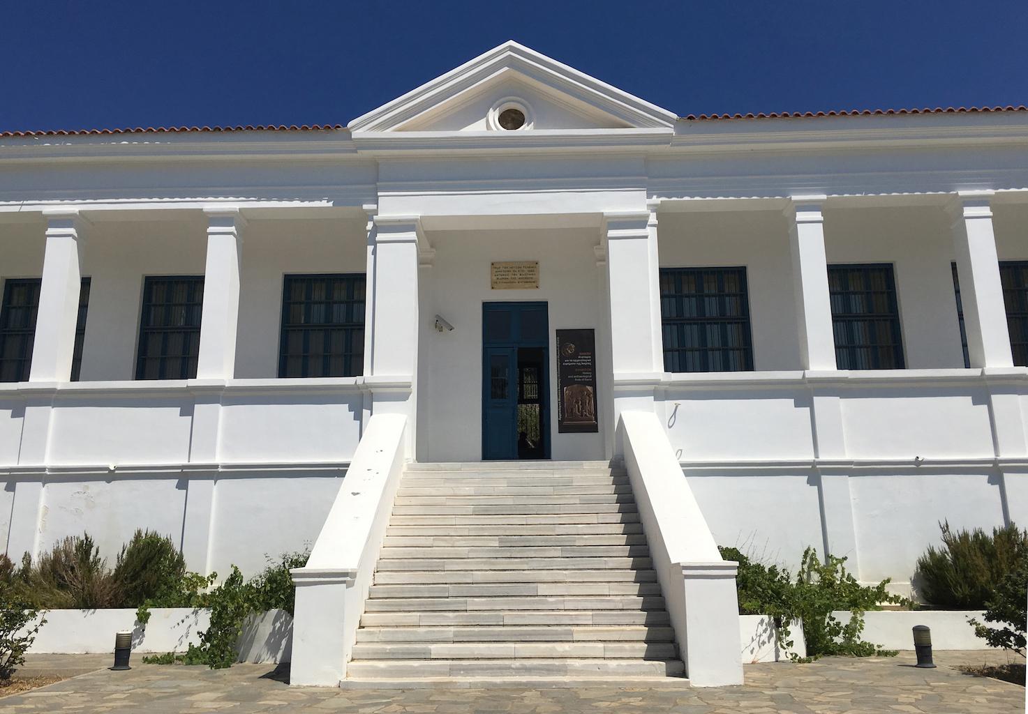 The new Archaeological Museum of Ikaria