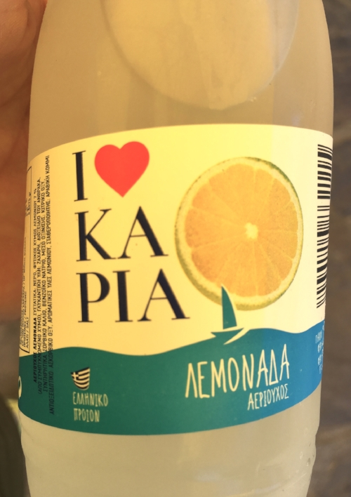 Look for Ikarian brands for lemonade!