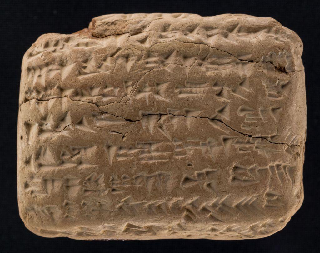 Photo: Ardon Bar-Hama courtesy of The Bible Lands Museum