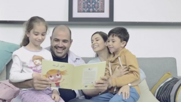 (photo:Maktabat al-Fanoos promotional video, YouTube)