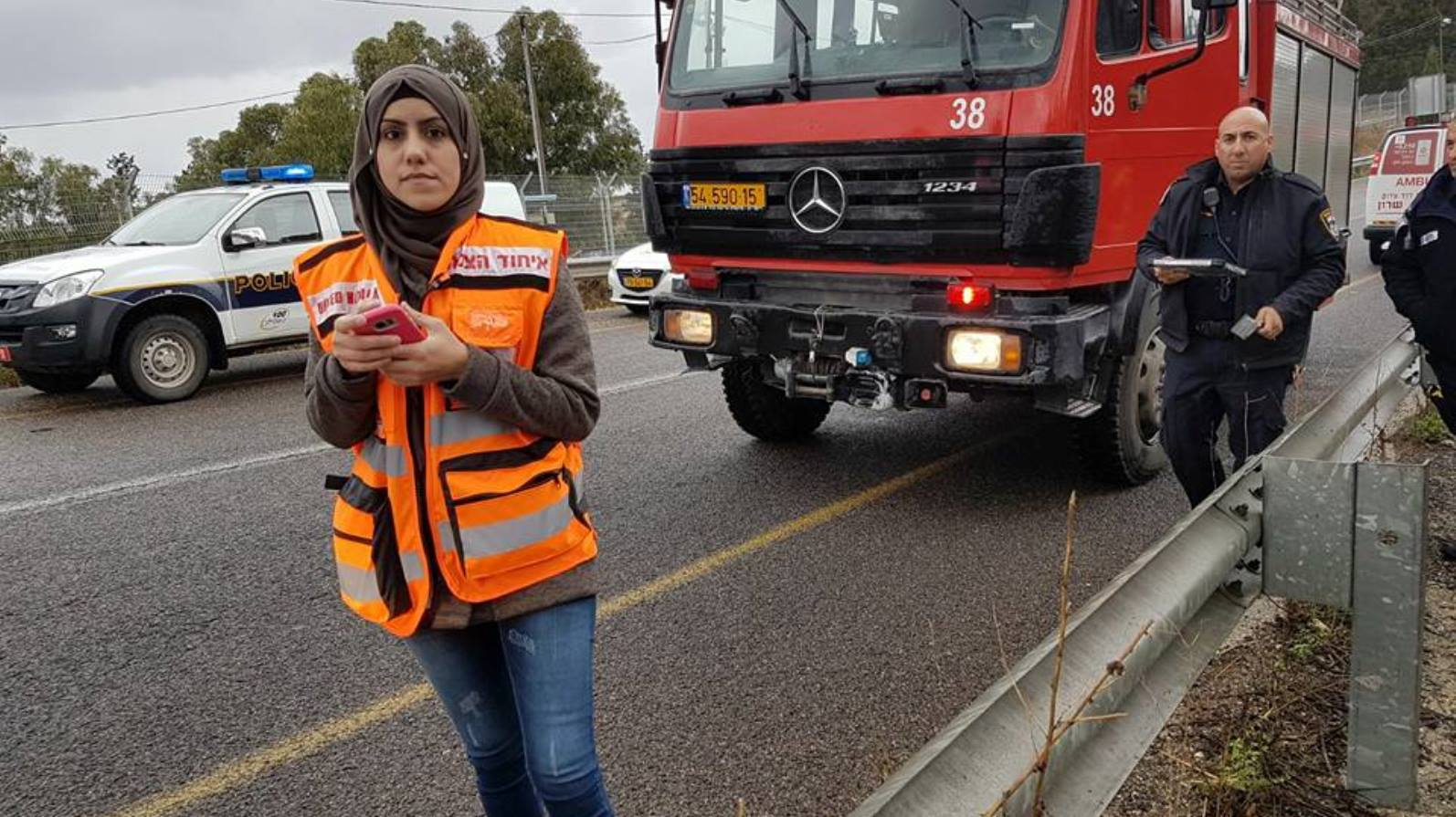 (Photo:United Hatzalah)