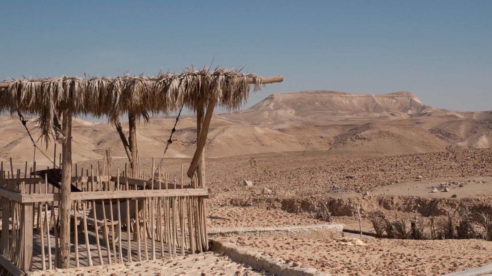 (View from Kfar Hanokdim. Photo by Joni Gritzner)