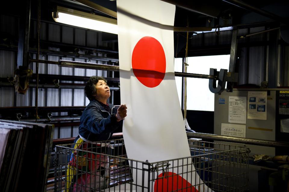(Photo: Noriko Hayashi/Bloomberg)
