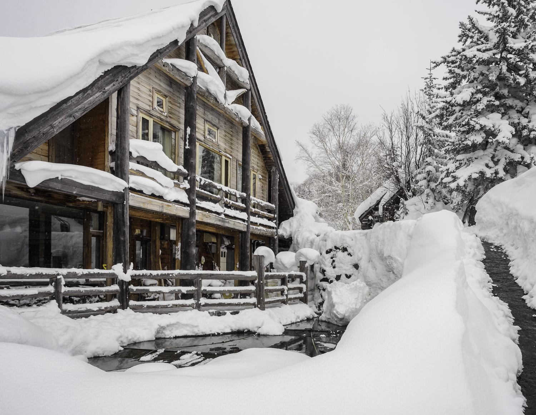 Lodge Nutapukaushipe - Asahi-dake