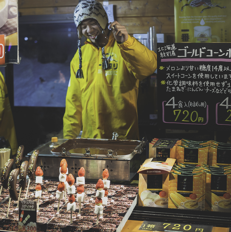 Street Sweats - Sapporo