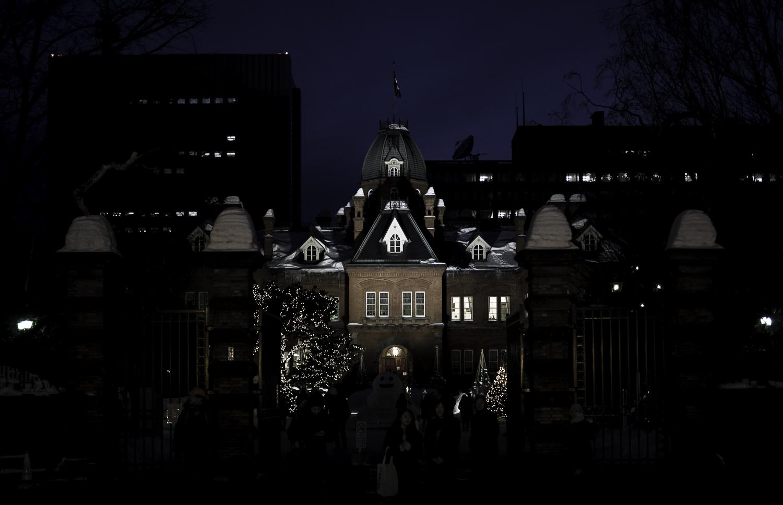 The Former Hokkaido Government Office - Sapporo