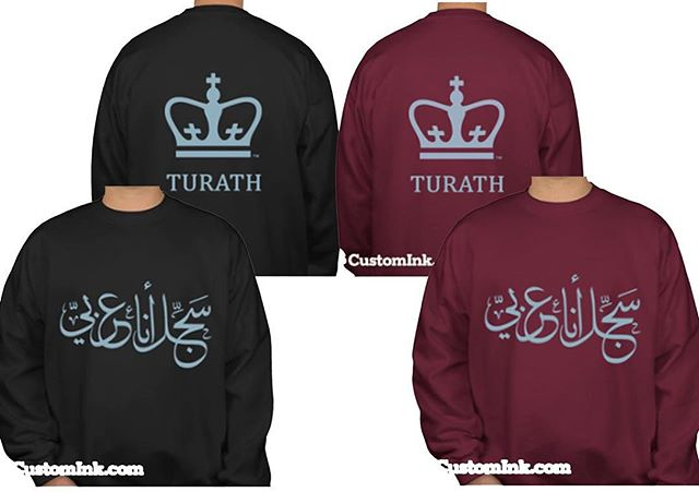 Buy Turath swag!!! https://www.customink.com/g/eny0-00ac-bhrh