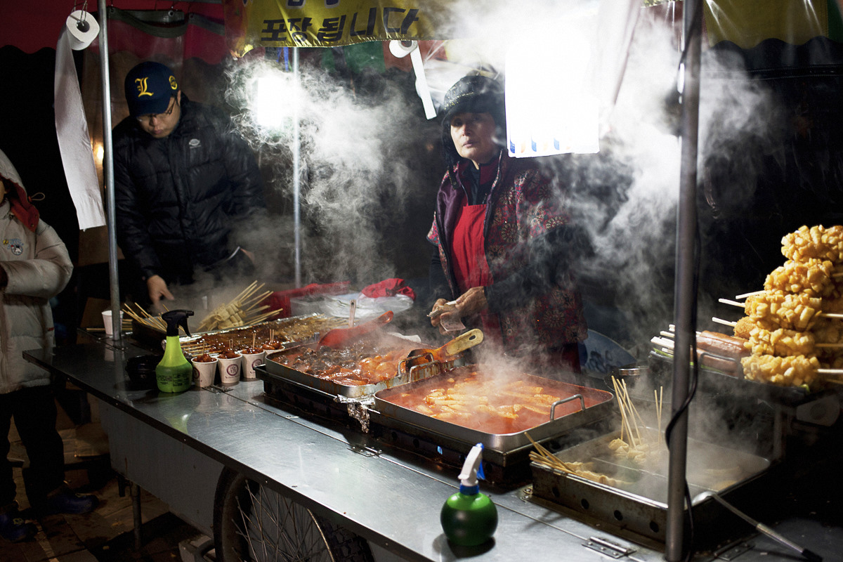 Chondae Humun Food Vendor