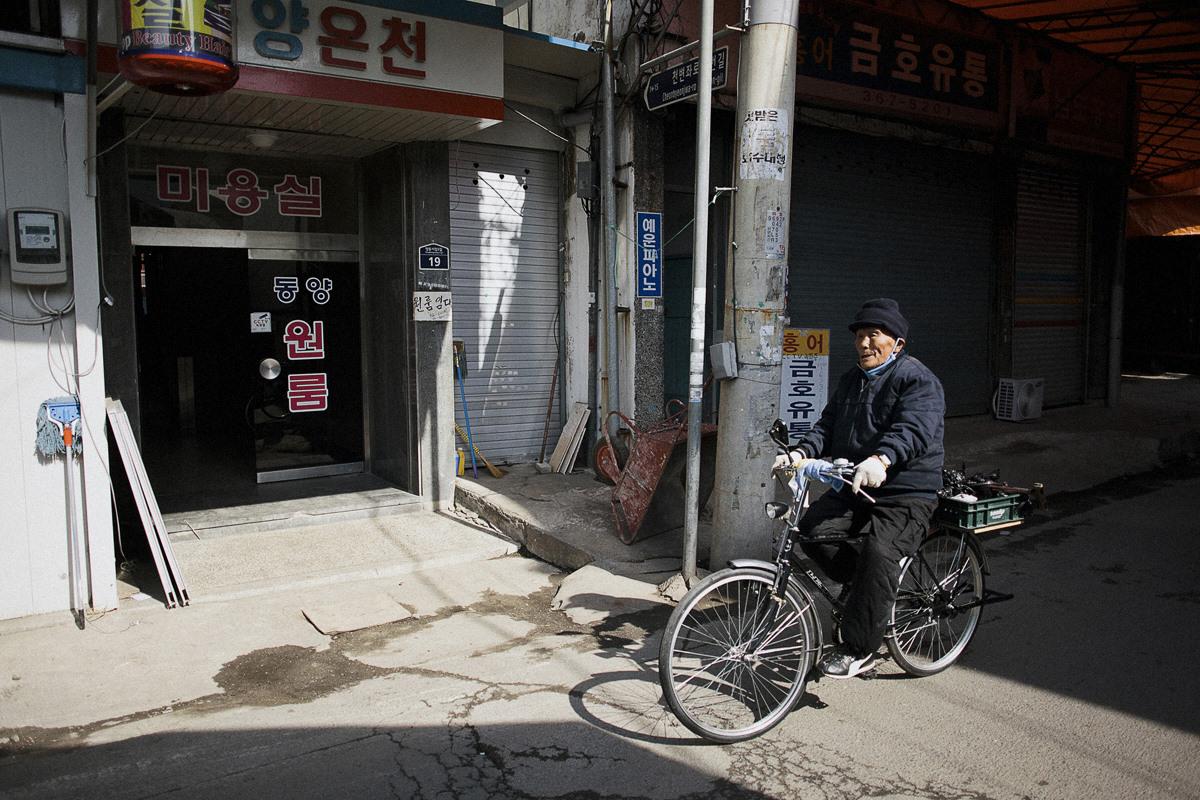 Bike Rider at Yangdong
