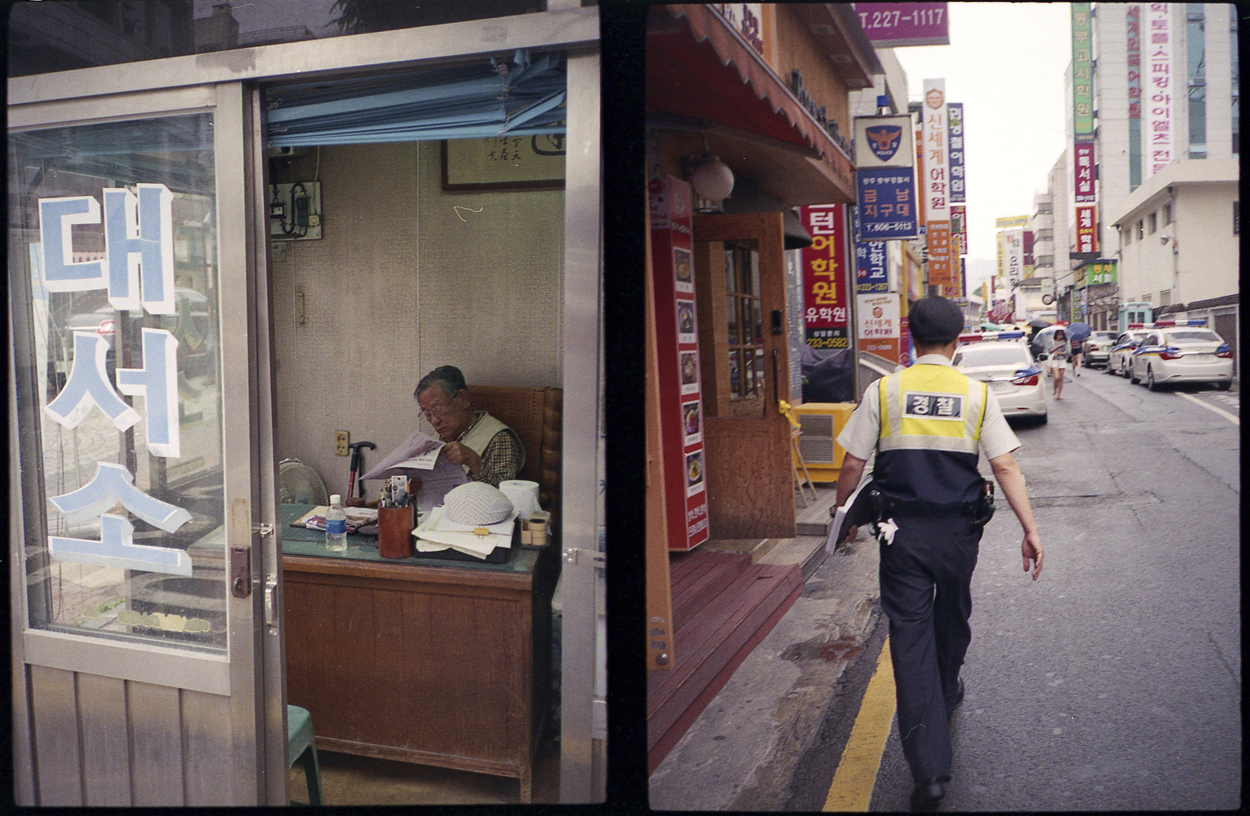 Desk Man and Police Officer