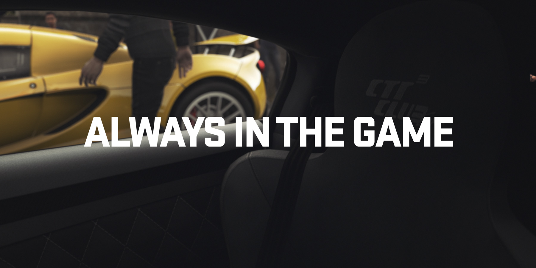 always_in_the_game.jpg