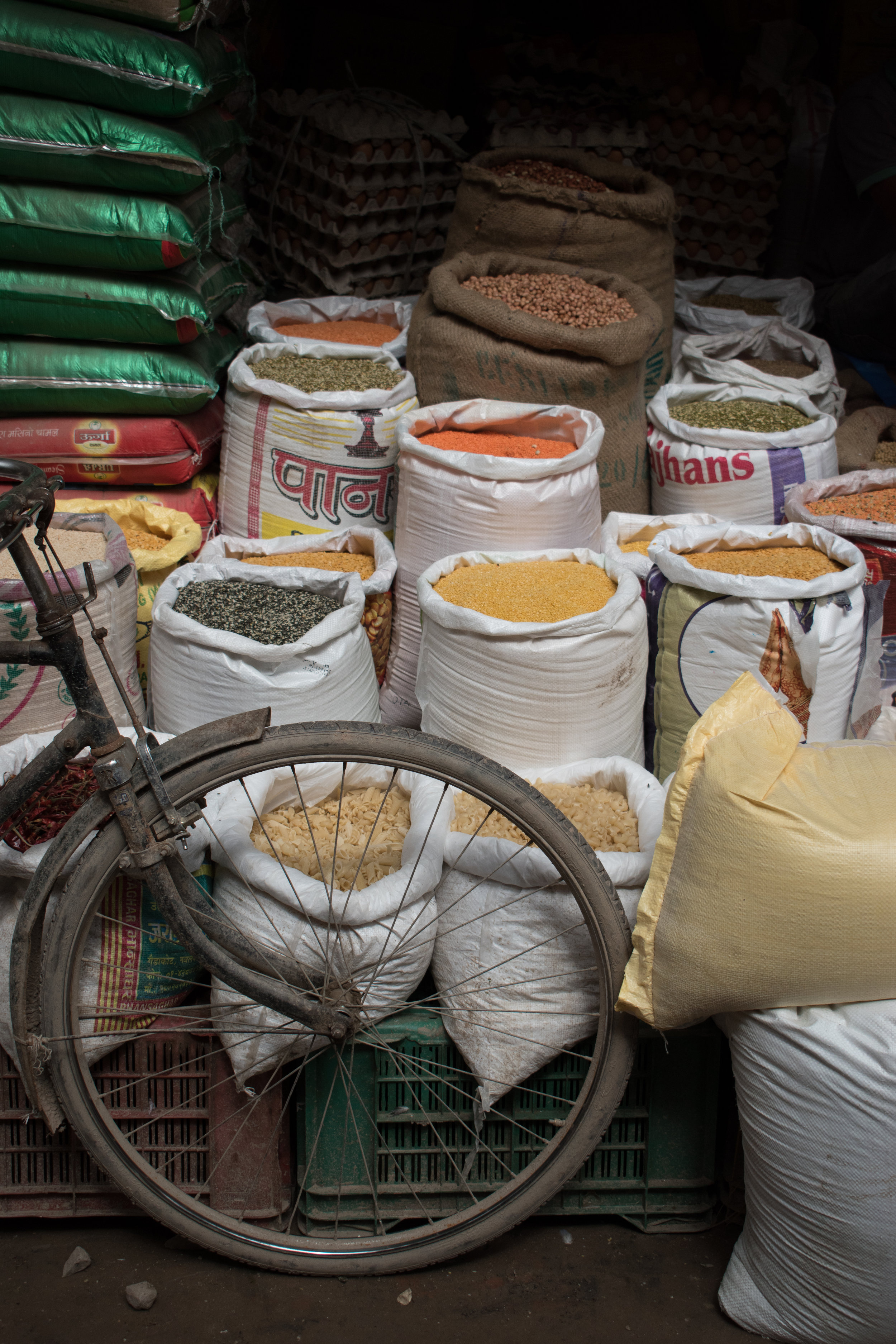 Colourful Grains For Sale in Kathmandu, Nepal