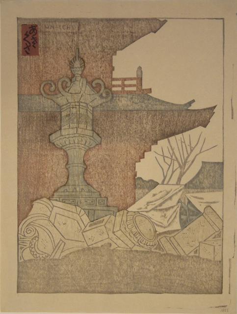 kk8010_1925_Sept_Asakusa.jpg