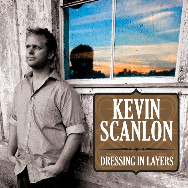 KevinScanlon-SalvageStation.jpg