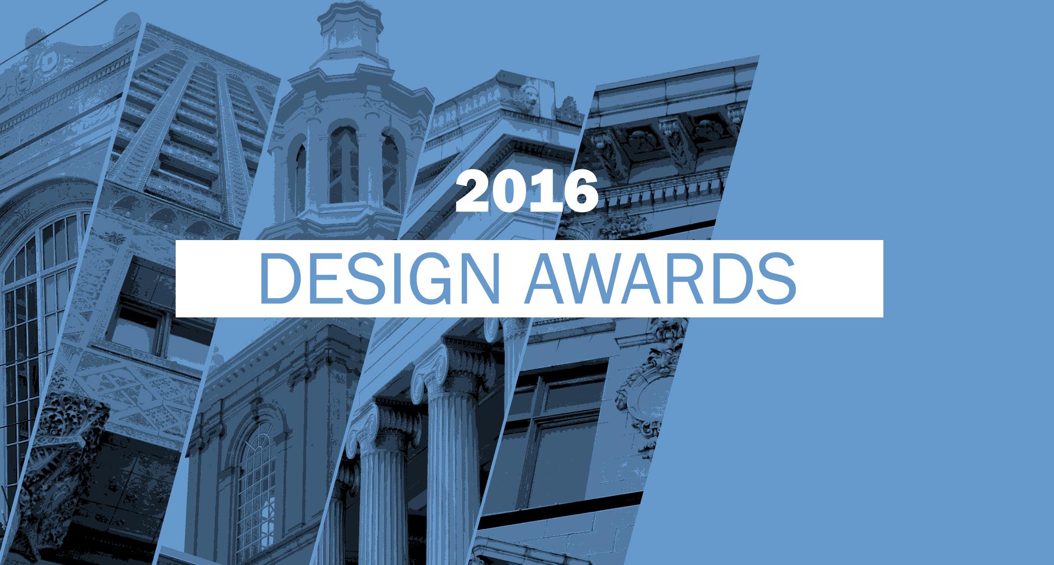 2016 Design Awards Banner.jpg