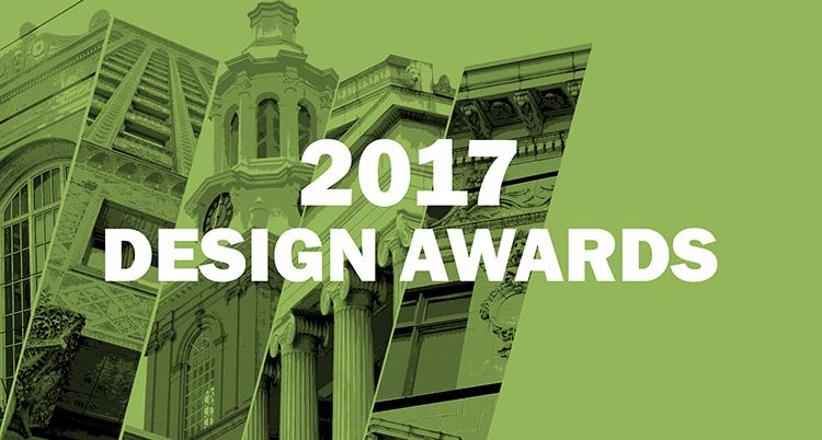 2017 Design Awards Banner.jpg