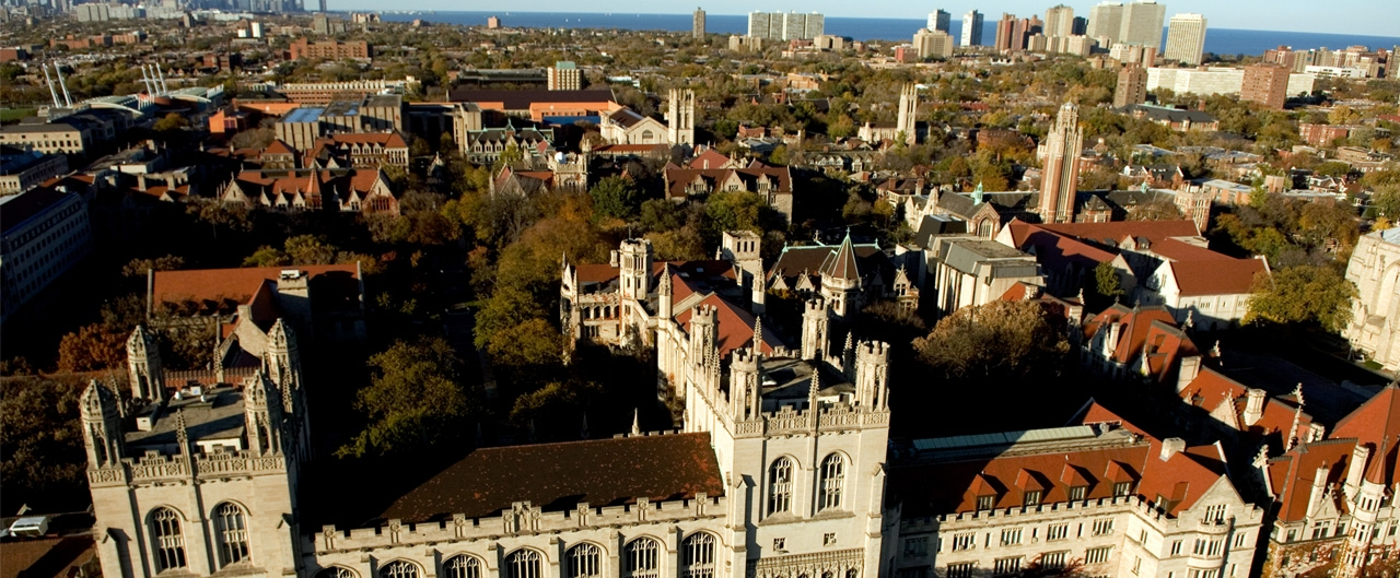 University of chicago - 2017 - ???
