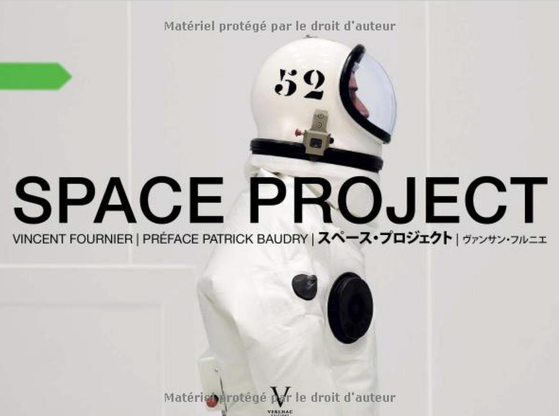 SPACE PROJECT    Vincent Fournier    HKD 700