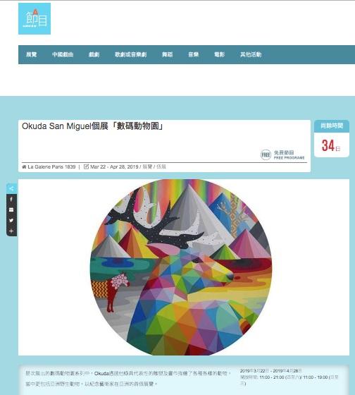 prism+art+news.jpg