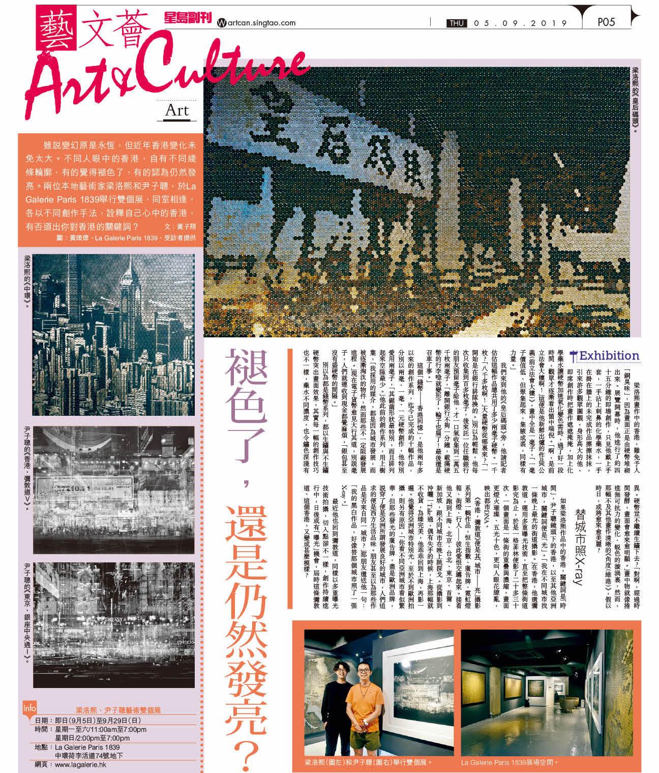 ArtCan-20190905 copy.jpg